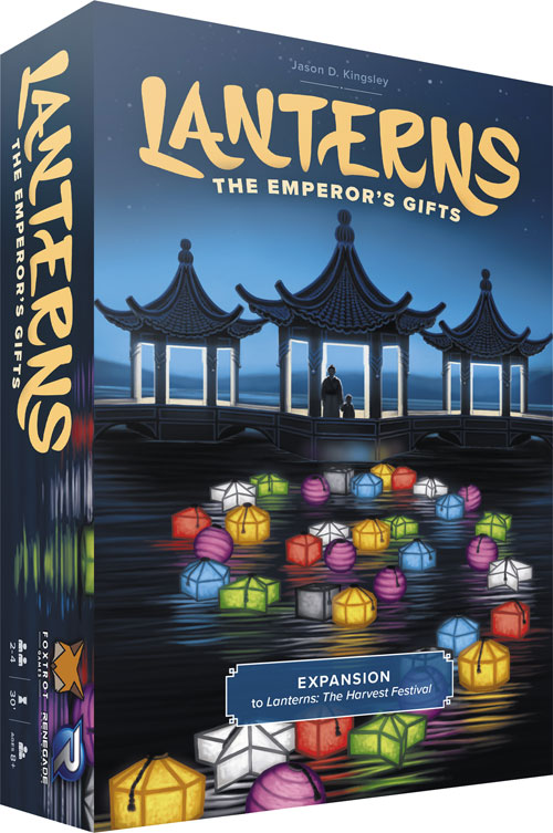 GTM #203 - Lanterns: The Emperor's Gifts